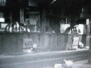 牛角 ☆豪徳寺店☆