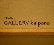 GALLERY kalpana