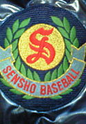 仙商野球部OB