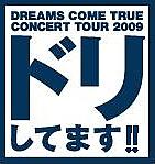 6/28 DCT-20th TOUR 東京4日目