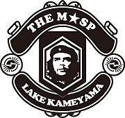 THE M☆SP