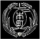 渋谷区立本町小学校