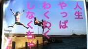 関東近郊、出会いはカラオケから