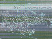 鈴鹿シティマラソン