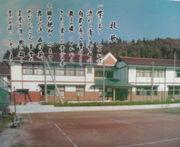 日田市立東有田中学校