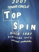 TOP SPIN (トップスピン)