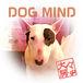 犬々房 DOG MIND