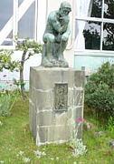 1996年卒業 足立区立花畑中学校