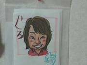 *゚。゙+☆いくえさん☆*。+゚*