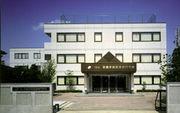 日本医科学看護専門学院