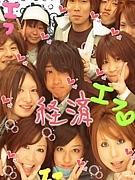 青学経済Fクラス 2007年入学者