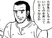 折紙サークルOrist