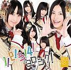 ☆★SKE48/ske 取引コミュ★☆