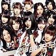 AKB48ファンのマイミクならOK