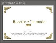 Recette A 'la mode