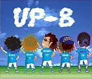 UP−B(アップビー)
