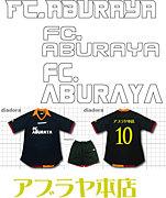FCアブラヤ