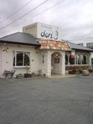イタリアンと音楽の店♪don3