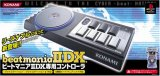 beatmaniaIIDX 専コンプレイヤー