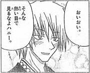 虎鉄in「ハヤテのごとく」