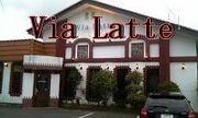 Dinning & Bar  〜 Via Latte 〜