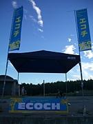 エコチ−ECOCH−