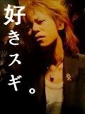 MY RESPECT!!!!DIR EN GREY 京