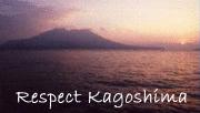 Respect鹿児島