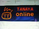 TANAYA 〜マンガレンタル〜