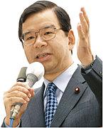 日本共産党は党史資料の公開を