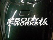 ☆栗BODY WORKS板☆