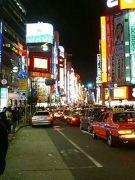東京で変を味わう。