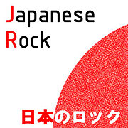 Japanese Rock - ロック -