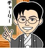 ���㡼�fan Club