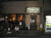Lounge Coo ー空(クー)ー