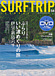 SURF TRIP JOURNAL誌
