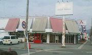 maple farm's☆山形店