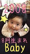 2008☆8月誕生BABY☆Mam
