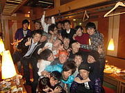 Team:HANAKUSO/man.