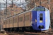 キハ261/281/283系特急型気動車