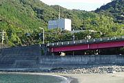 宇佐海洋センター