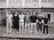 吉研'07