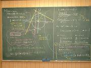 数学科 教師 講師