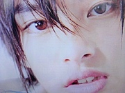 ☆Yumer☆
