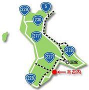 木古内町   mixiコミュニティ