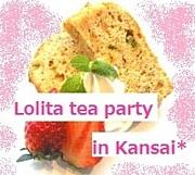 Lolita tea party in 関西 ***