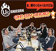 ユニコーンのOH! MY RADIO