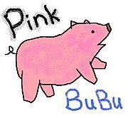 ピンクBuBu