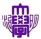 明治大学香港駿台会