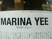 MARINA YEE